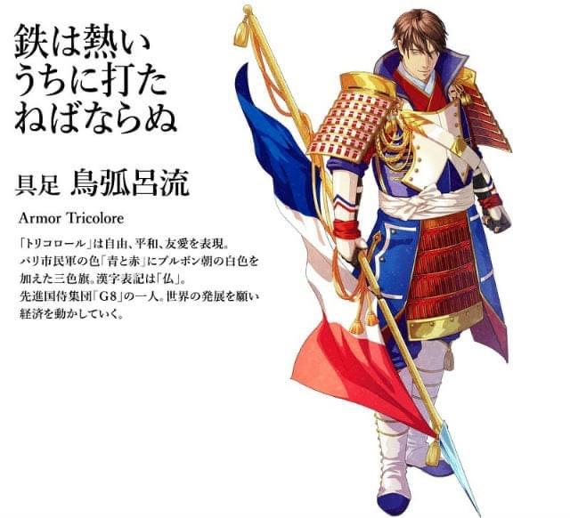Mãn nhãn chiêm ngưỡng loạt quốc kỳ các nước tham dự Tokyo Olympic 2020 được vẽ theo phong cách anime - Ảnh 11.