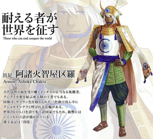 Mãn nhãn chiêm ngưỡng loạt quốc kỳ các nước tham dự Tokyo Olympic 2020 được vẽ theo phong cách anime - Ảnh 13.