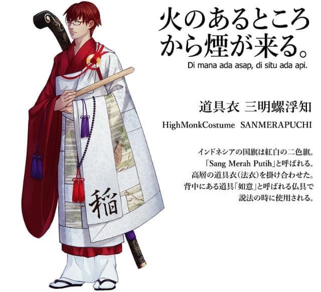 Mãn nhãn chiêm ngưỡng loạt quốc kỳ các nước tham dự Tokyo Olympic 2020 được vẽ theo phong cách anime - Ảnh 14.