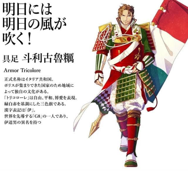 Mãn nhãn chiêm ngưỡng loạt quốc kỳ các nước tham dự Tokyo Olympic 2020 được vẽ theo phong cách anime - Ảnh 15.
