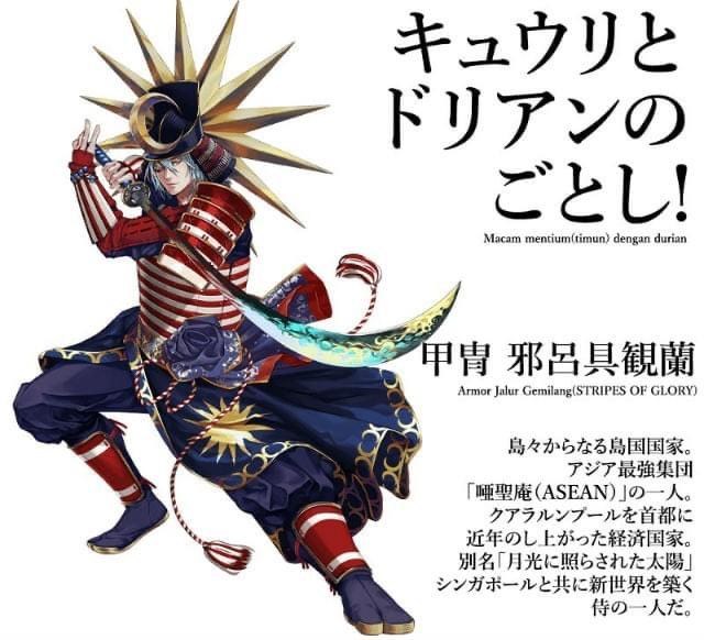 Mãn nhãn chiêm ngưỡng loạt quốc kỳ các nước tham dự Tokyo Olympic 2020 được vẽ theo phong cách anime - Ảnh 17.