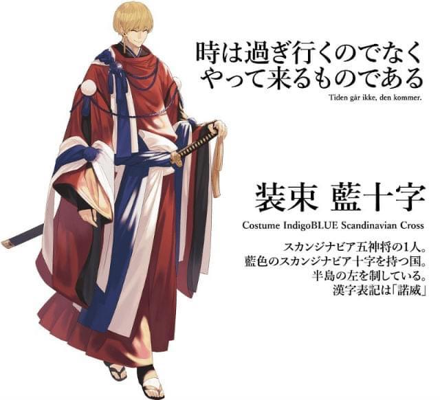 Mãn nhãn chiêm ngưỡng loạt quốc kỳ các nước tham dự Tokyo Olympic 2020 được vẽ theo phong cách anime - Ảnh 20.