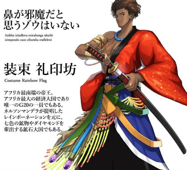 Mãn nhãn chiêm ngưỡng loạt quốc kỳ các nước tham dự Tokyo Olympic 2020 được vẽ theo phong cách anime - Ảnh 24.