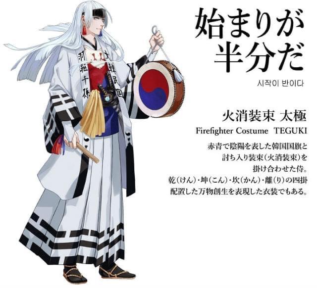 Mãn nhãn chiêm ngưỡng loạt quốc kỳ các nước tham dự Tokyo Olympic 2020 được vẽ theo phong cách anime - Ảnh 25.