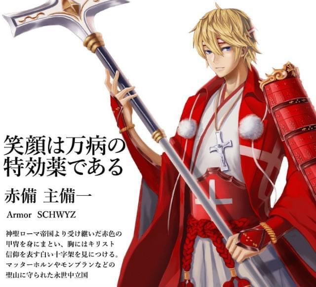 Mãn nhãn chiêm ngưỡng loạt quốc kỳ các nước tham dự Tokyo Olympic 2020 được vẽ theo phong cách anime - Ảnh 27.