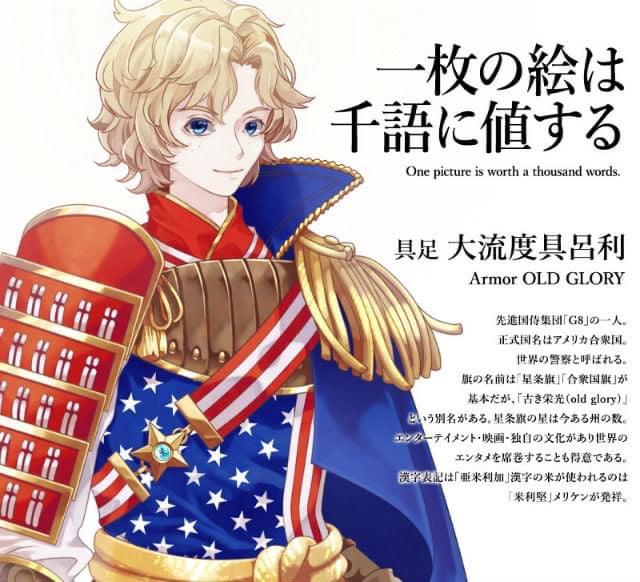 Mãn nhãn chiêm ngưỡng loạt quốc kỳ các nước tham dự Tokyo Olympic 2020 được vẽ theo phong cách anime - Ảnh 30.