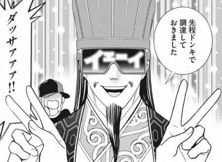 Top 5 anime/manga hô biến nhân vật Tam Quốc thành phiên bản kỳ lạ, từ mỹ nhân ngực bự tới loli đáng yêu - Ảnh 4.