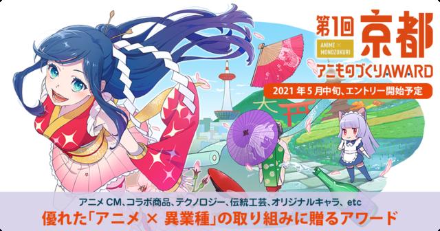 Nàng waifu quốc dân Siesta xuất hiện tại sự kiện quảng bá anime lớn nhất năm 2021 - Ảnh 1.