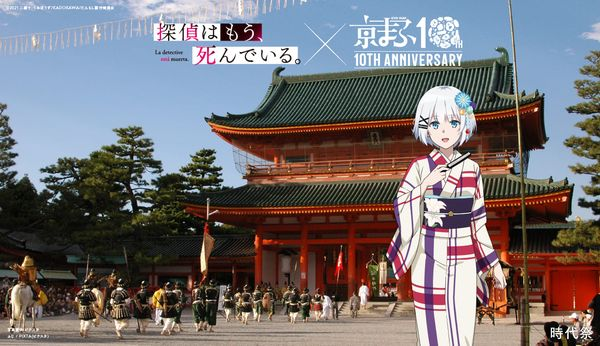 Nàng waifu quốc dân Siesta xuất hiện tại sự kiện quảng bá anime lớn nhất năm 2021