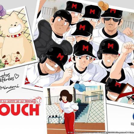 5 anime có cái kết đẹp nhất do cư dân mạng Nhật Bản bình chọn: Kimetsu no Yaiba cũng có chân - Ảnh 5.