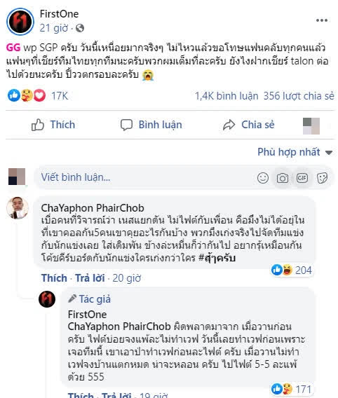 Sau khi gáy và cười Team Flash trên Facebook, tuyển thủ Thái đăng đàn khóc lóc nói về SGP vì trận thua muối mặt - Ảnh 3.