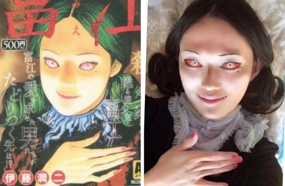 Màn cosplay có tâm nhất quả đất: Thay đổi thành ngàn khuôn mặt kinh dị, dùng photoshop lồng ghép luôn bản thân vào trong truyện tranh - Ảnh 12.