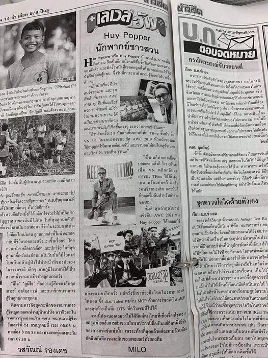 """Tờ báo uy tín Esports Thái tung hê một BLV Liên Quân Việt, được đặc biệt chú ý vì """"nội tại đoán đâu ngược đó - Ảnh 2."""