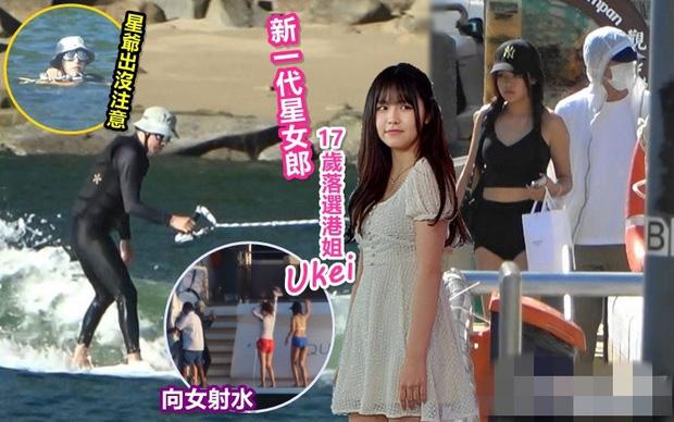 Rộ tin Châu Tinh Trì có tình nhân đầy nóng bỏng, năm nay mới 17 tuổi - Ảnh 1.
