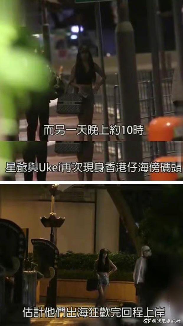 Rộ tin Châu Tinh Trì có tình nhân đầy nóng bỏng, năm nay mới 17 tuổi - Ảnh 2.