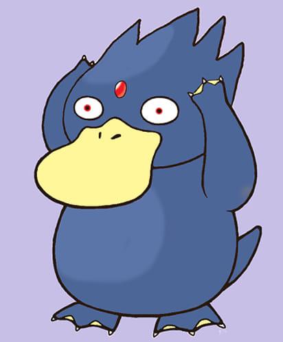MXH tràn ngập ảnh chế về chú vịt vàng bối rối trong series Pokémon Photo-1-1629272679008519453142