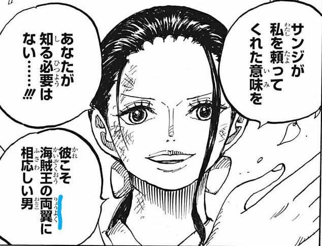 One Piece: Robin gọi Sanji là chiếc cánh của Vua Hải Tặc hoàn toàn có lý do thích hợp - Ảnh 2.
