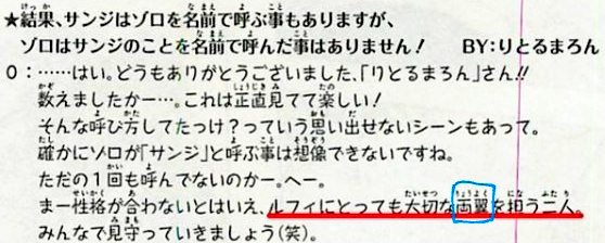 One Piece: Robin gọi Sanji là chiếc cánh của Vua Hải Tặc hoàn toàn có lý do thích hợp - Ảnh 5.