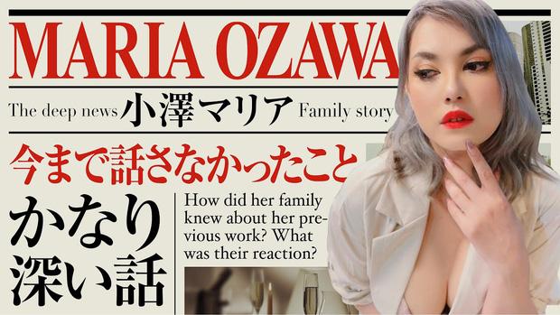 Thánh nữ JAV Maria Ozawa sau 7 năm về hưu: Có việc mới kiếm ít hơn 30 lần nhưng bố mẹ tha thứ, viên mãn bên bạn trai gia thế khủng - Ảnh 1.