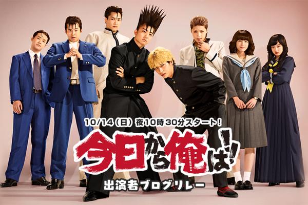 Nếu không sinh nhầm thời thì 7 anime/manga sau đây đủ sức ăn đứt Tokyo Revengers? - Ảnh 6.