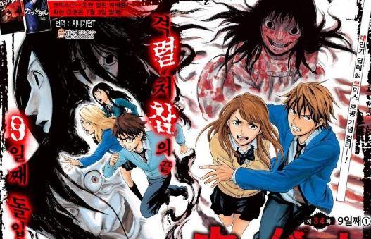 Thánh nữ vạn người mê Kanna Hashimoto đóng vai nữ chính trong live-action kinh dị máu me Trò Chơi Tìm Xác - Ảnh 2.