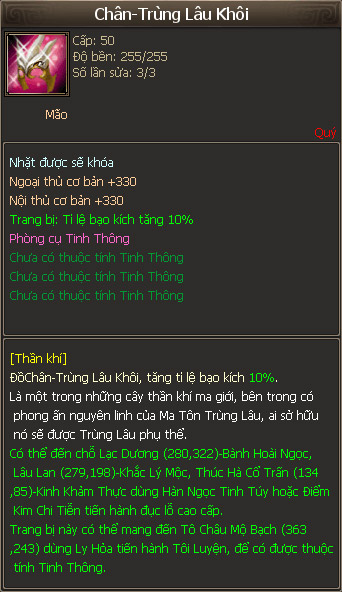 11 Trung Lau treasures worth billions of dollars used to make Vietnamese gamers panic because of their strength (P1) - Photo 6.