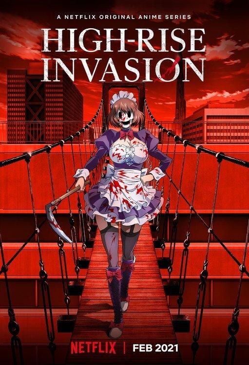Top 5 anime kinh dị được mong chờ nhất năm 2021, Uzumaki của Junji Ito gây bão MXH bởi những hình ảnh kinh hãi tột cùng - Ảnh 1.