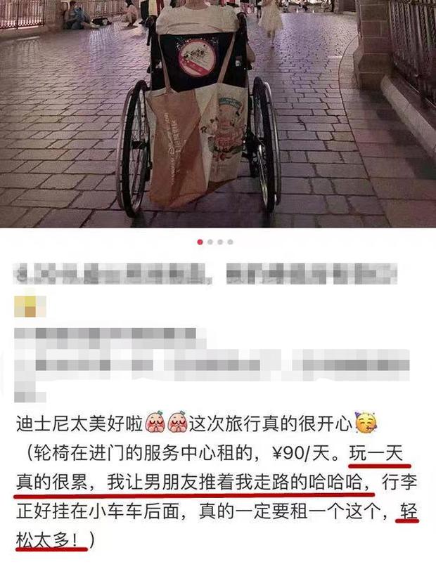 Nở rộ dịch vụ đẩy xe lăn cho du khách lười cuốc bộ mà vẫn thích tham quan tại Trung Quốc - Ảnh 1.