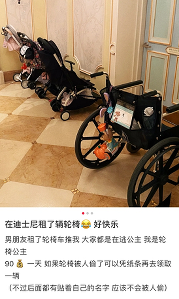 Nở rộ dịch vụ đẩy xe lăn cho du khách lười cuốc bộ mà vẫn thích tham quan tại Trung Quốc - Ảnh 3.