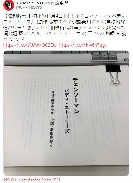 Siêu phẩm manga Chainsaw Man sẽ có Light Novel, hẹn độc giả hâm mộ vào tháng 11 năm nay - Ảnh 1.