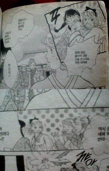 Những màn chỉnh sửa cực khó đỡ khi manga Nhật xuất bản ở nước ngoài 1977198513354498048316906433797945684063267n-16315021045861719839608