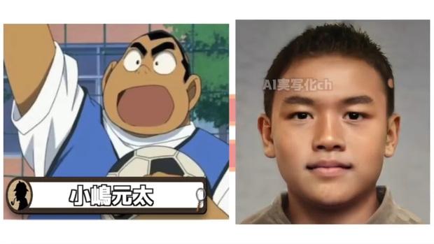 Khi dàn nhân vật Conan bước ra đời thật: Shinichi đẹp trai ngời ngời, Akai gây thất vọng lớn - Ảnh 14.