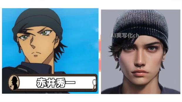 Khi dàn nhân vật Conan bước ra đời thật: Shinichi đẹp trai ngời ngời, Akai gây thất vọng lớn - Ảnh 18.