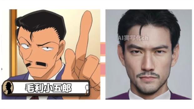Khi dàn nhân vật Conan bước ra đời thật: Shinichi đẹp trai ngời ngời, Akai gây thất vọng lớn - Ảnh 3.