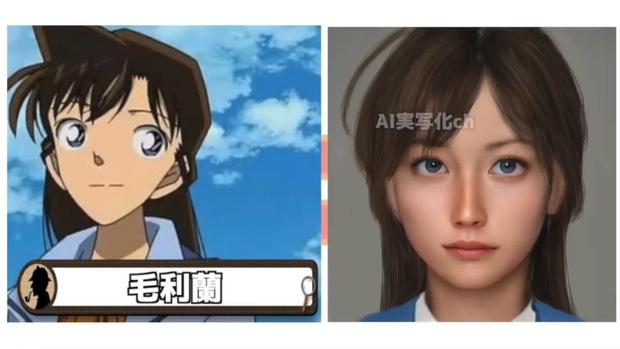 Khi dàn nhân vật Conan bước ra đời thật: Shinichi đẹp trai ngời ngời, Akai gây thất vọng lớn - Ảnh 4.