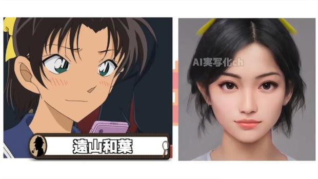 Khi dàn nhân vật Conan bước ra đời thật: Shinichi đẹp trai ngời ngời, Akai gây thất vọng lớn - Ảnh 6.
