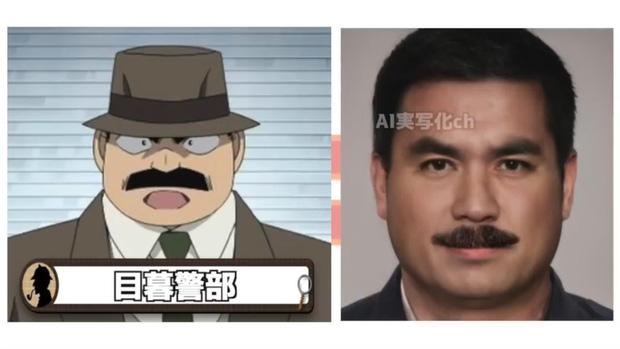 Khi dàn nhân vật Conan bước ra đời thật: Shinichi đẹp trai ngời ngời, Akai gây thất vọng lớn - Ảnh 7.