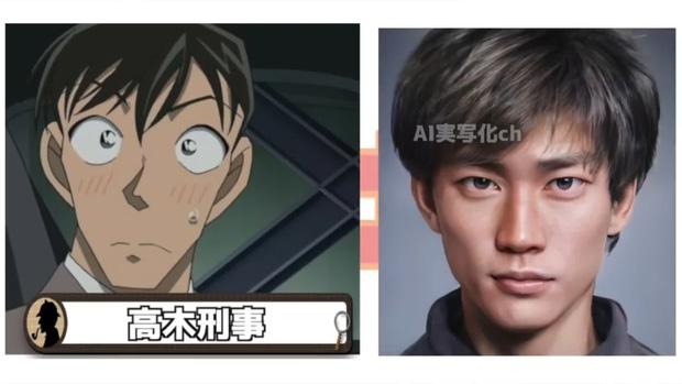 Khi dàn nhân vật Conan bước ra đời thật: Shinichi đẹp trai ngời ngời, Akai gây thất vọng lớn - Ảnh 8.