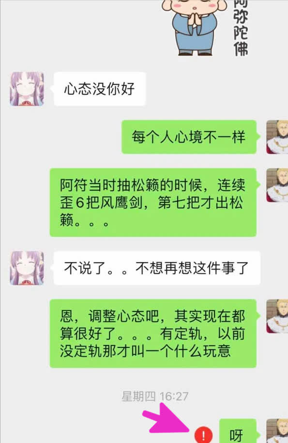 Lỡ gacha may mắn hơn người yêu, game thủ Genshin Impact bị bạn gái block thẳng mặt, cắt đứt liên lạc - Ảnh 4.