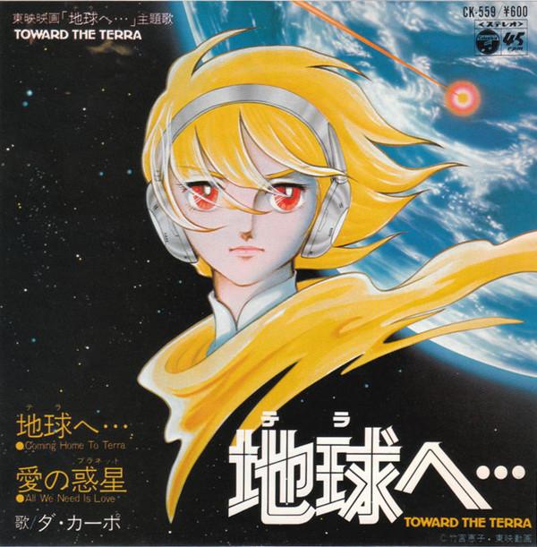 Top 8 anime hấp dẫn bậc nhất 20 năm đầu thế kỷ 21 mà bạn không nên bỏ qua - Ảnh 7.