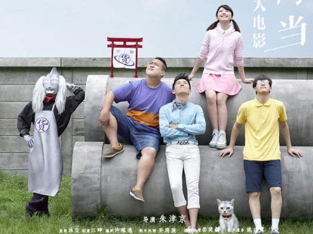 Phiên bản Doraemon người thật băm nát nguyên tác của xứ Trung: Dàn nhân vật già khằn, Suneo (Xêkô) đẹp trai nhất hội? - Ảnh 2.