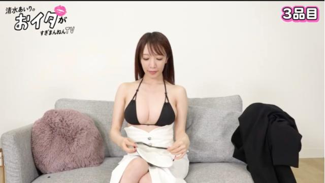 Chơi game quá kém lại thích làm thử thách, nữ YouTuber xinh đẹp thua trắng, bị lột sạch đồ tới mức phải xin tha ngay trên sóng - Ảnh 6.