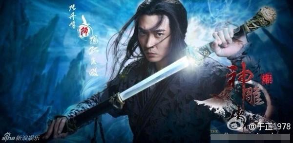 Những điểm yếu khó tin của 6 bộ võ công tưởng chừng vô địch thiên hạ trong vũ trụ Kim Dung - Ảnh 9.