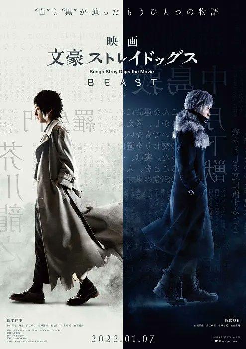 Nhà sáng lập studio sản xuất ra siêu phẩm anime Kimetsu no Yaiba phải hầu tòa vì quá tham lam - Ảnh 4.
