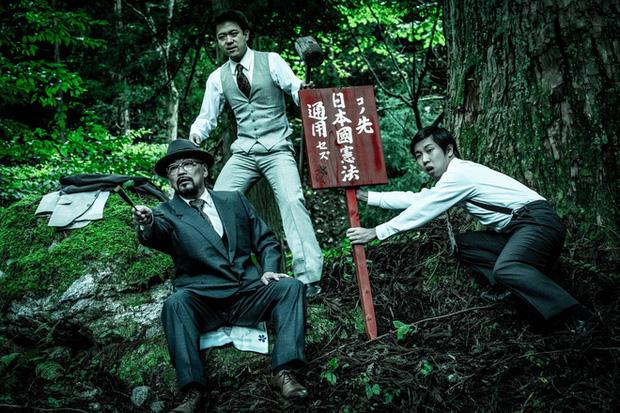 Tìm sự thật về đường hầm ma ám Inunaki và ngôi làng kinh dị nhất Nhật Bản: Vụ án mạng kinh hoàng và hàng tá chuyện rùng rợn - Ảnh 4.
