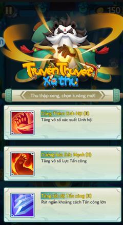 Chính thức ra mắt Game mobile Truyền Thuyết Xạ Thủ - Tân thủ cần nắm những gì? - Ảnh 7.