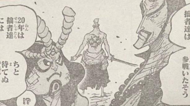 Spoil đầy đủ One Piece chap 1024: Kaido muốn bỏ đói con trai đến chết vì dám tự nhận mình là Oden - Ảnh 7.