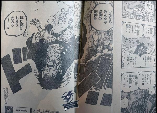 One Piece: Quá tam ba bận, để kẻ địch thoát chết 2 lần rất có thể Kaido sẽ bị đánh bại bởi Vua Lỳ Đòn Luffy - Ảnh 3.