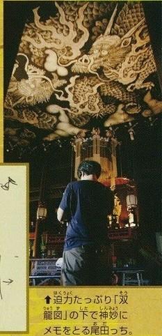 Soi các chi tiết trong One Piece 1025: Cha con Kaido tương tàn, cách Tứ Hoàng dạy con cũng quá nhẫn tâm (P.1) - Ảnh 1.