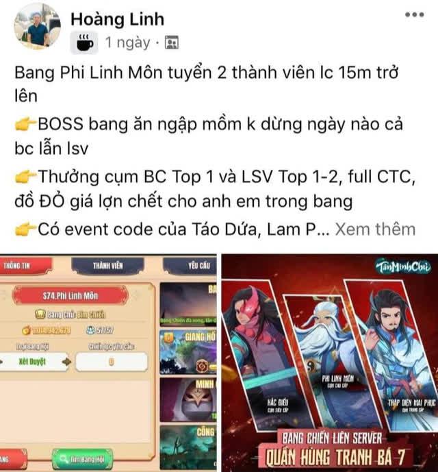 Vượt trội hoàn toàn, tính năng Bang Hội trong Tân Minh Chủ có thể sánh ngang với các game MMORPG - Ảnh 9.